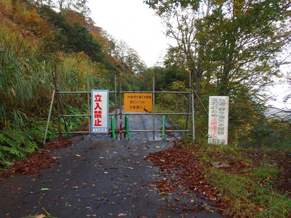 林道には頑丈な交通止めの標識が・・・・
