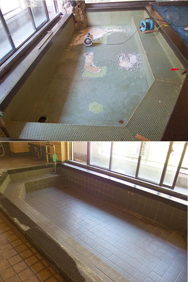 鷹の湯男性内風呂です。 上が直す前、下が直した後の写真です。