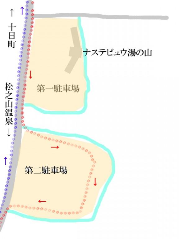 ナステビュウ湯の山周辺の略図