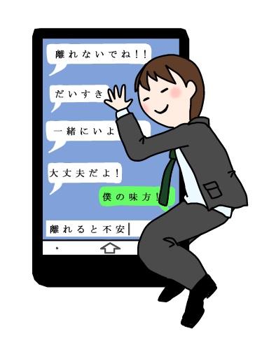 地域で支えるアルコール依存症 ... - kanaloco.jp