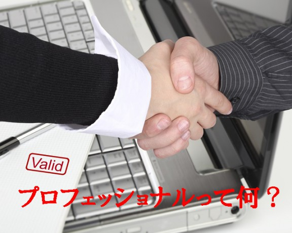 business-740075_640